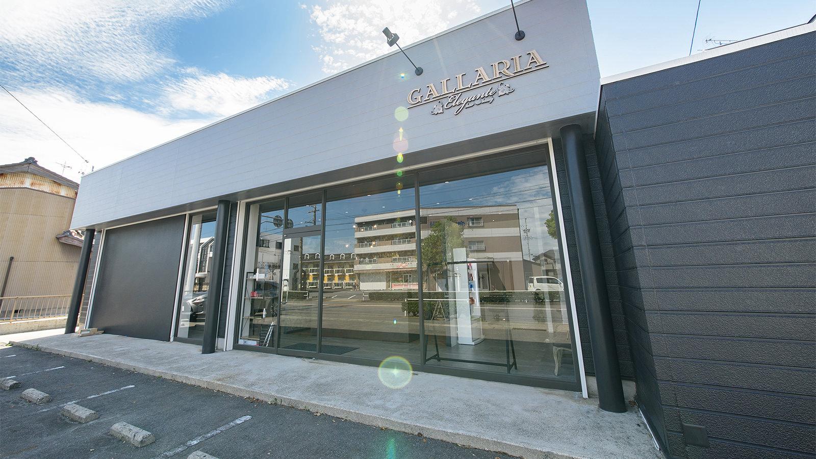 ガレリア エレガンテ 西尾店